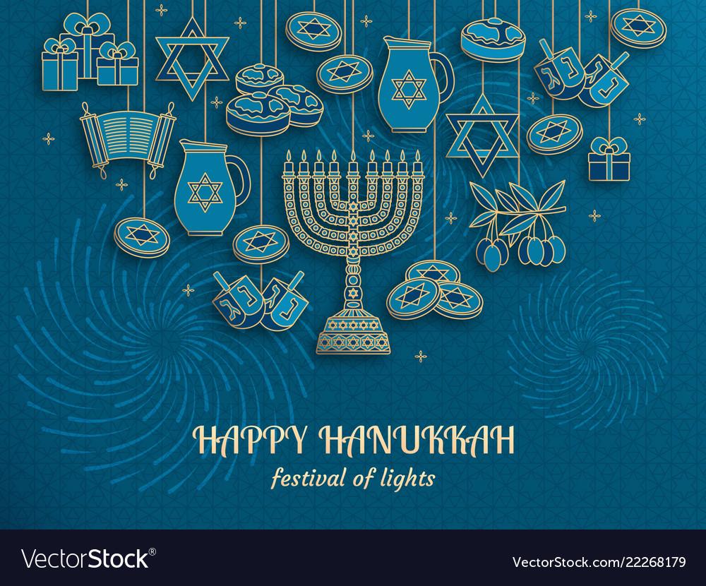 Hanukkah greeting card with torah menorah and vector image m4hsunfo