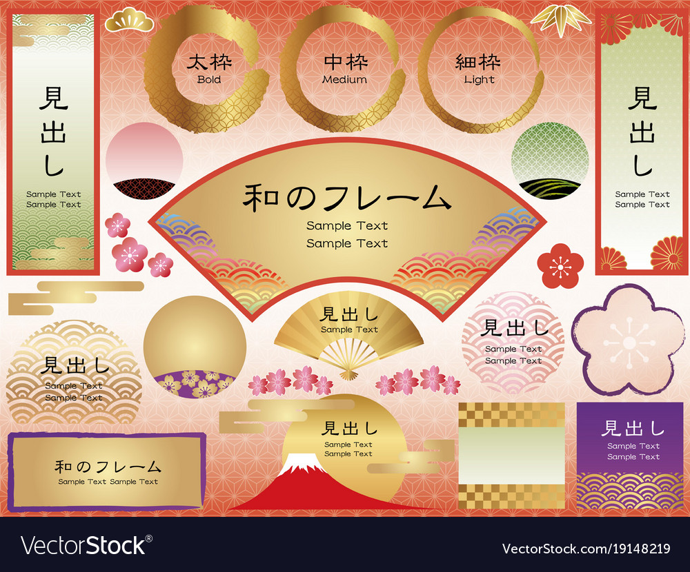 Assorted frames in quintessential japanese style