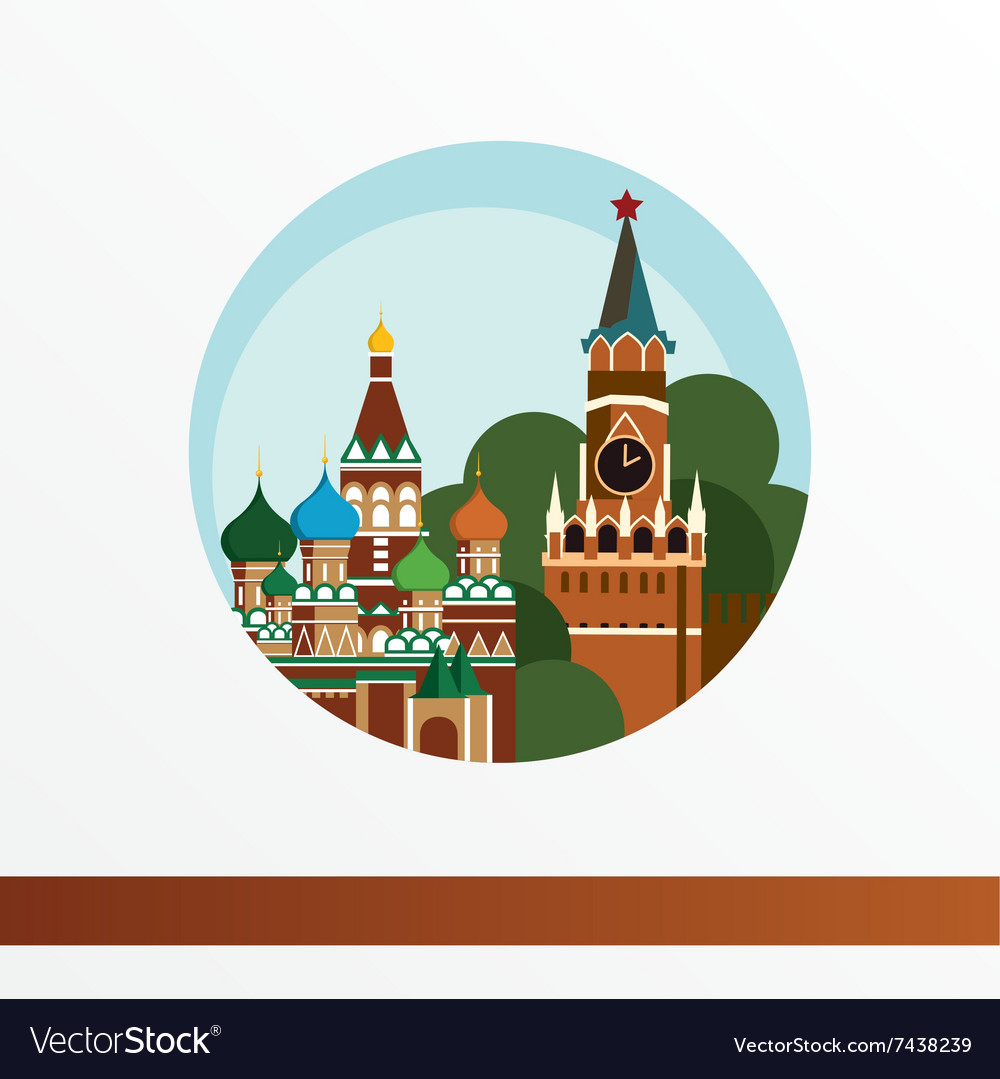 Moscow skyline detailed silhouette Trendy