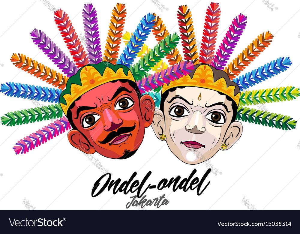 A pair of big masks vector image