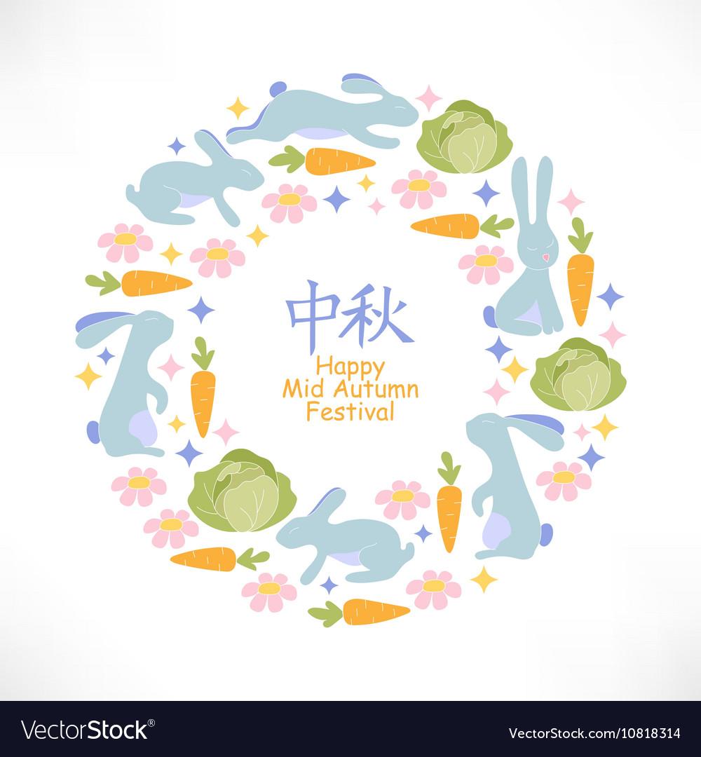 Mid autumn festival design Chinese translate