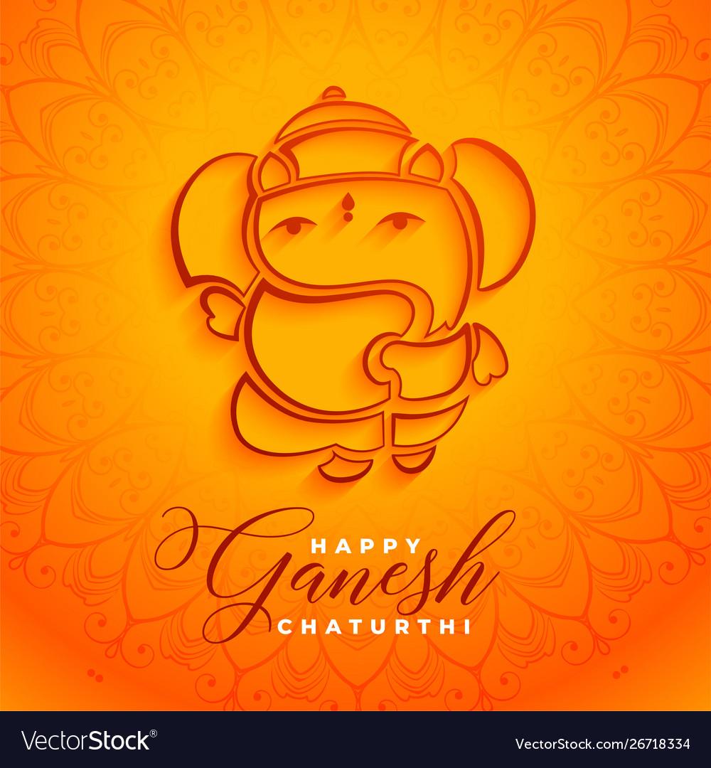 Hindu lord ganesha happy ganesh chaturthi
