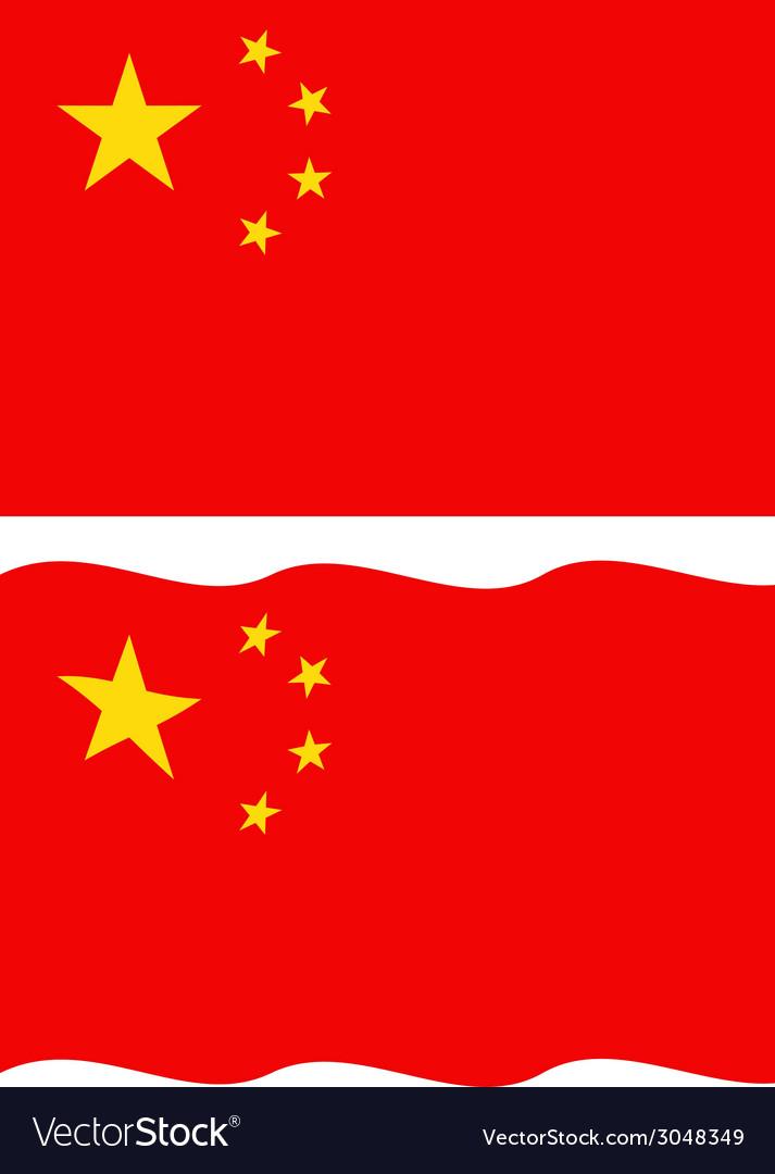 Flat and waving Chinese Flag vector image