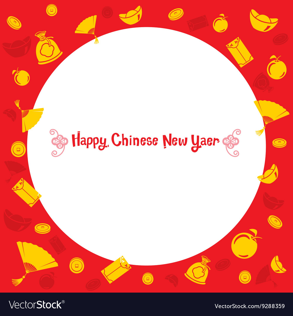 chinese new year border with icons vector image