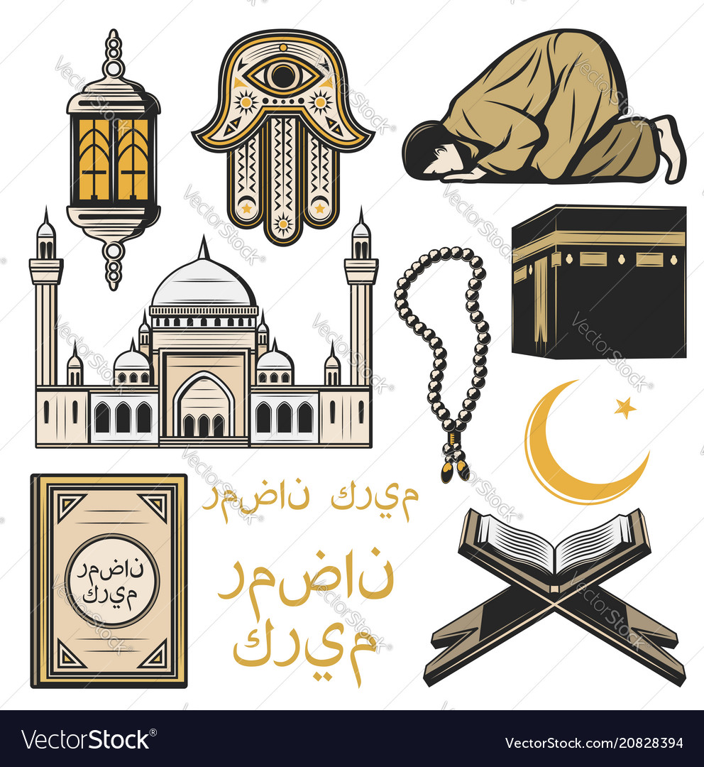 Islam Icon With Religion And Culture Symbols Vector Image