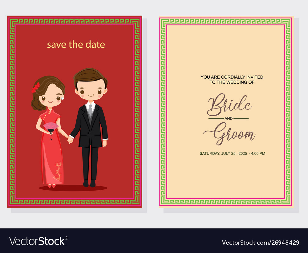 Cute Chinese Couple In Wedding Invitations Card