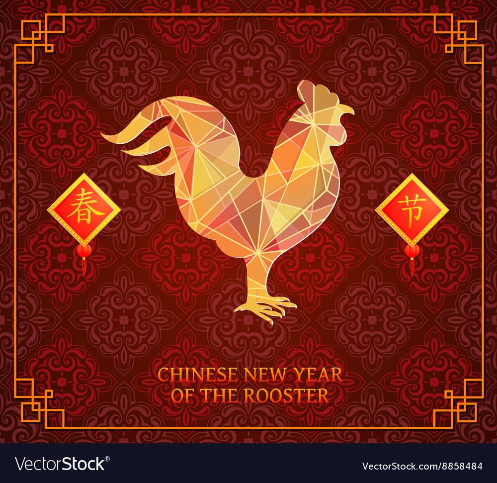 Chinese new year 2017 greeting card design