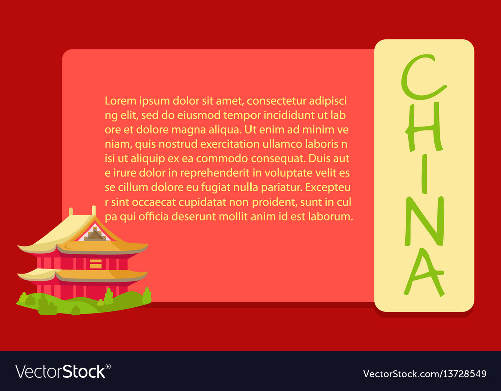 Chinese red building with yellow roof web banner vector image