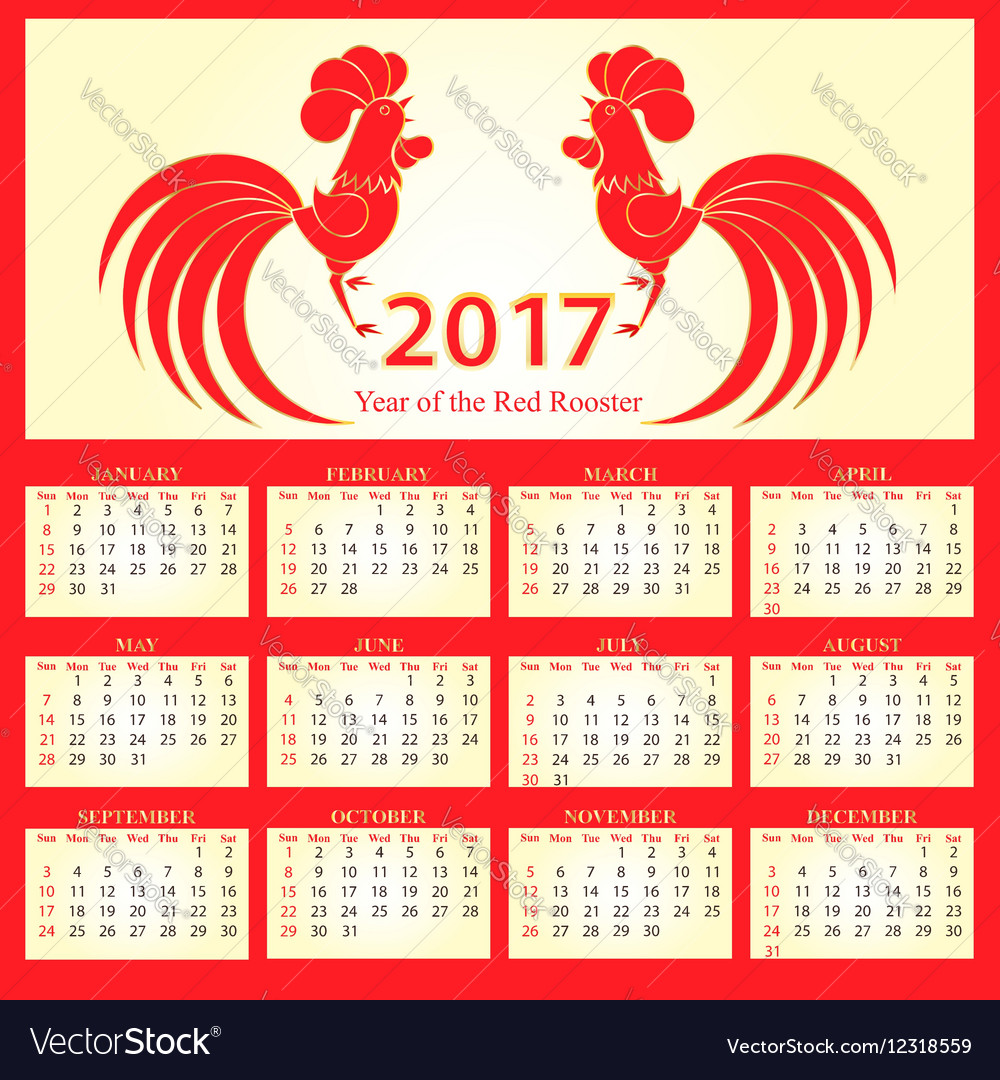 Calendar 2017 Chinese New Year of the Fire Rooster