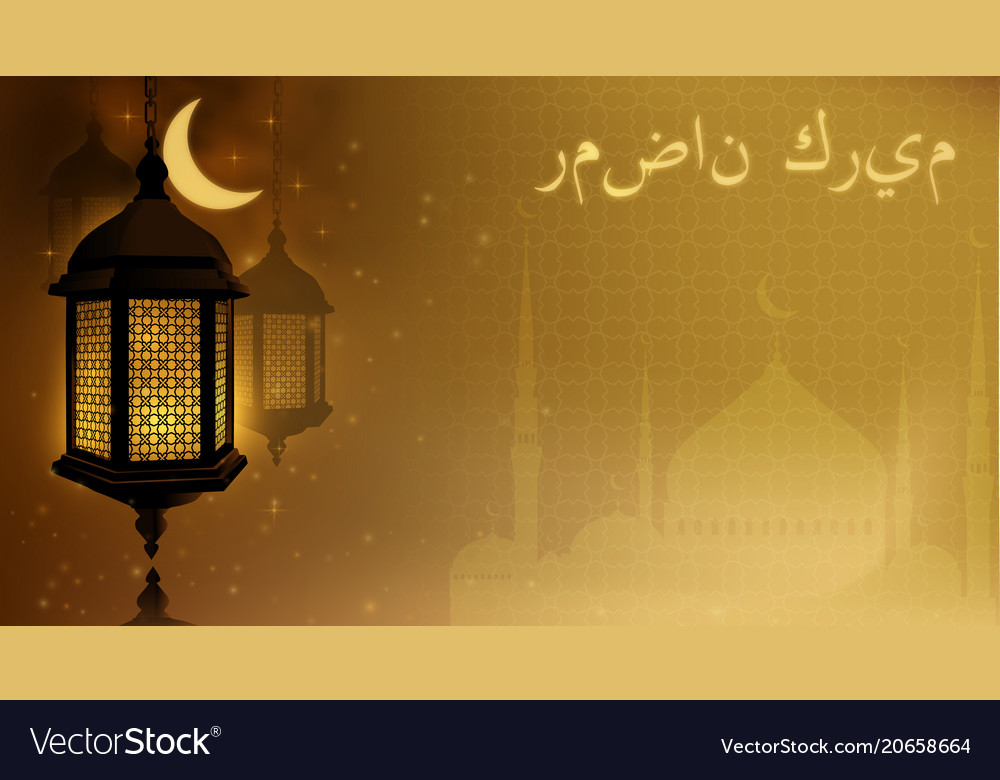 Ramadan kareem greeting card glowing gold arabic