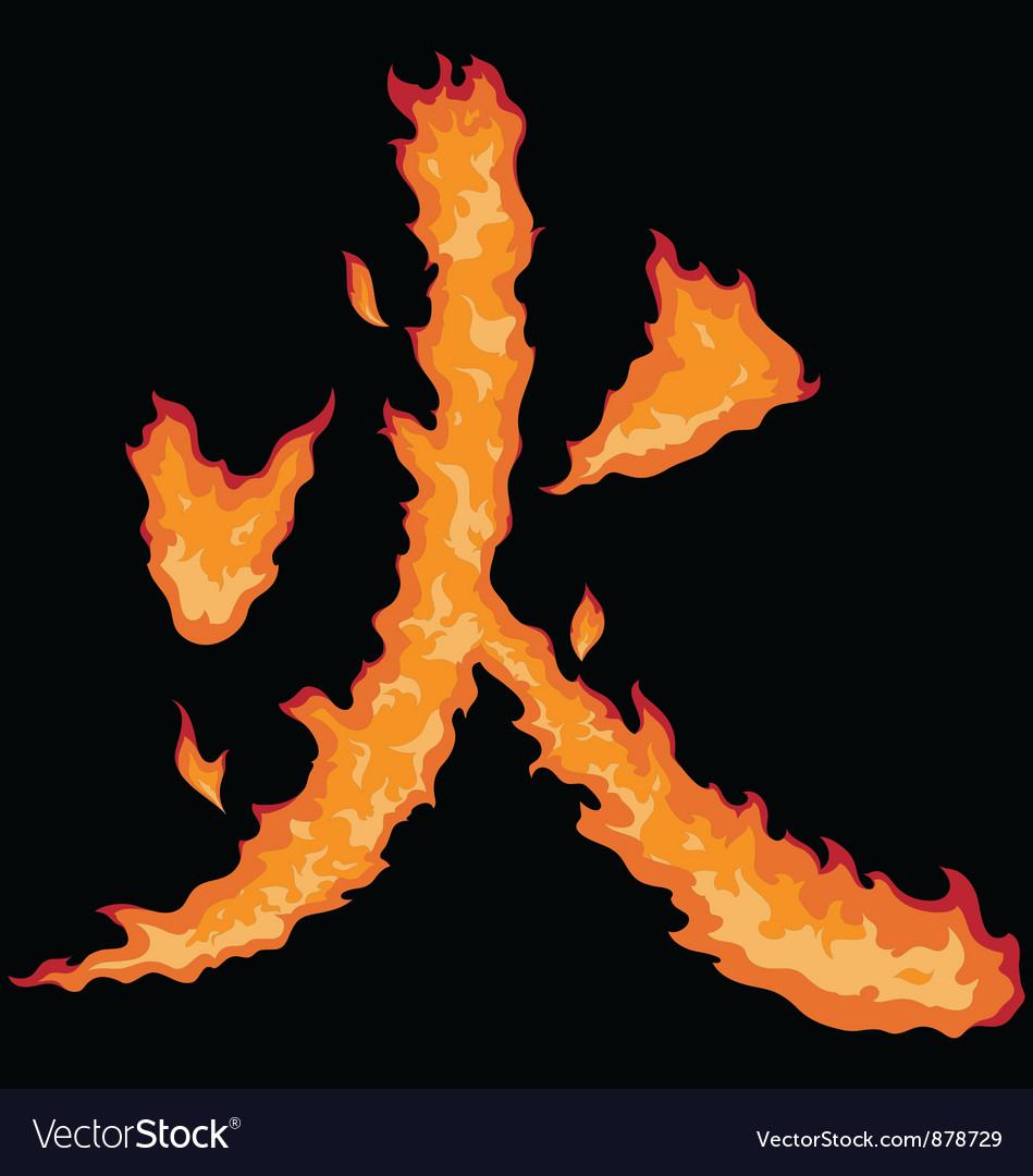 Kanji Symbol for Fire vector image