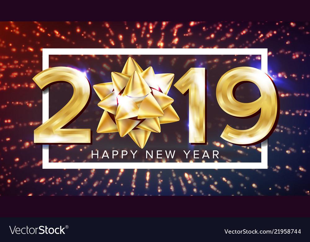 2019 happy new year background decoration