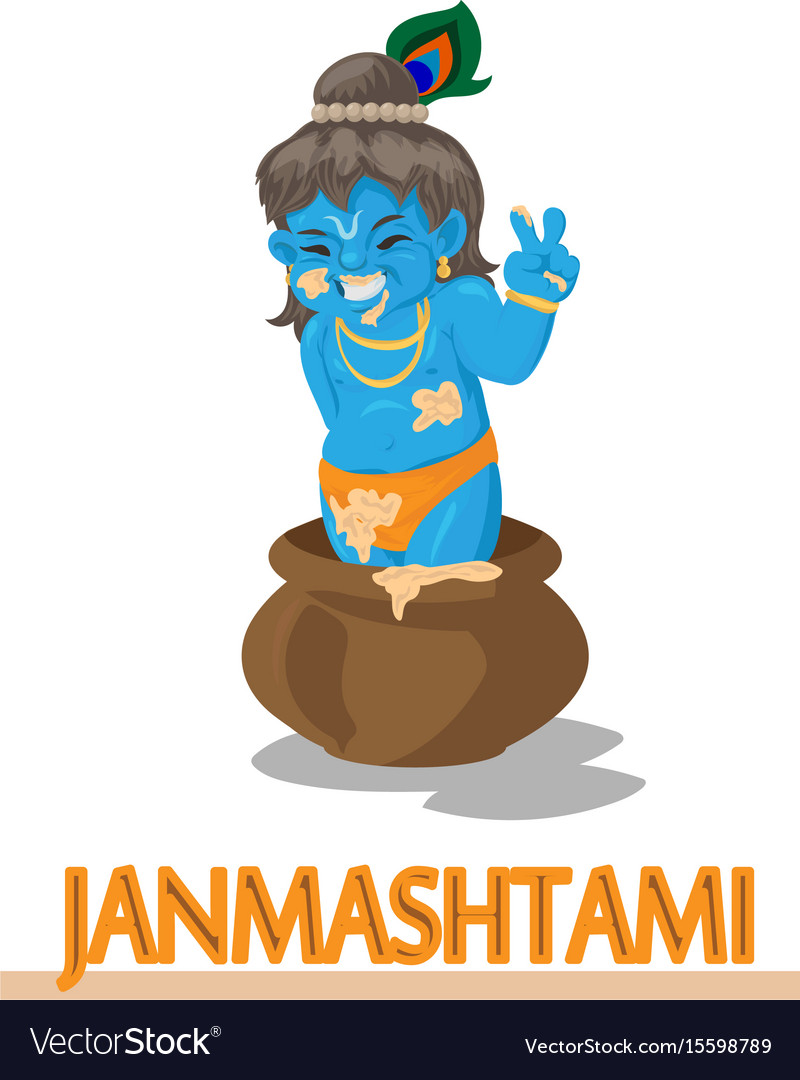 little krishna cartoon on a white royalty free vector image