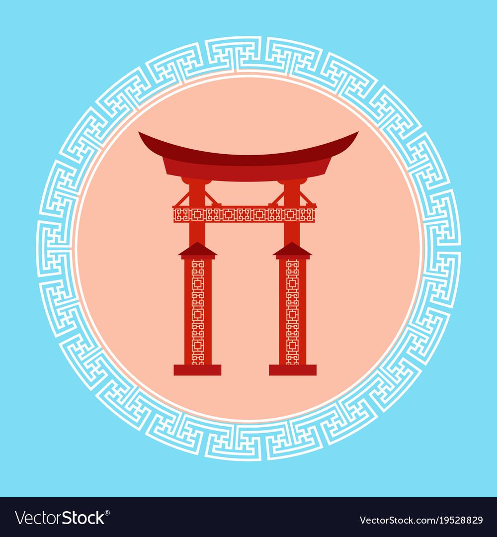 Gates seoul landmark icon south korea travel vector image