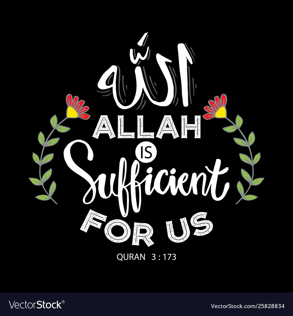 Allah Is Sufficient For Us Islamic Quran Quotes