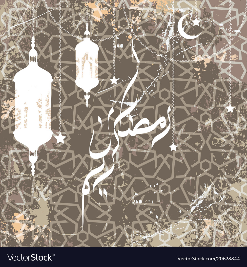 Ramadan kareem arabic calligraphy beautiful