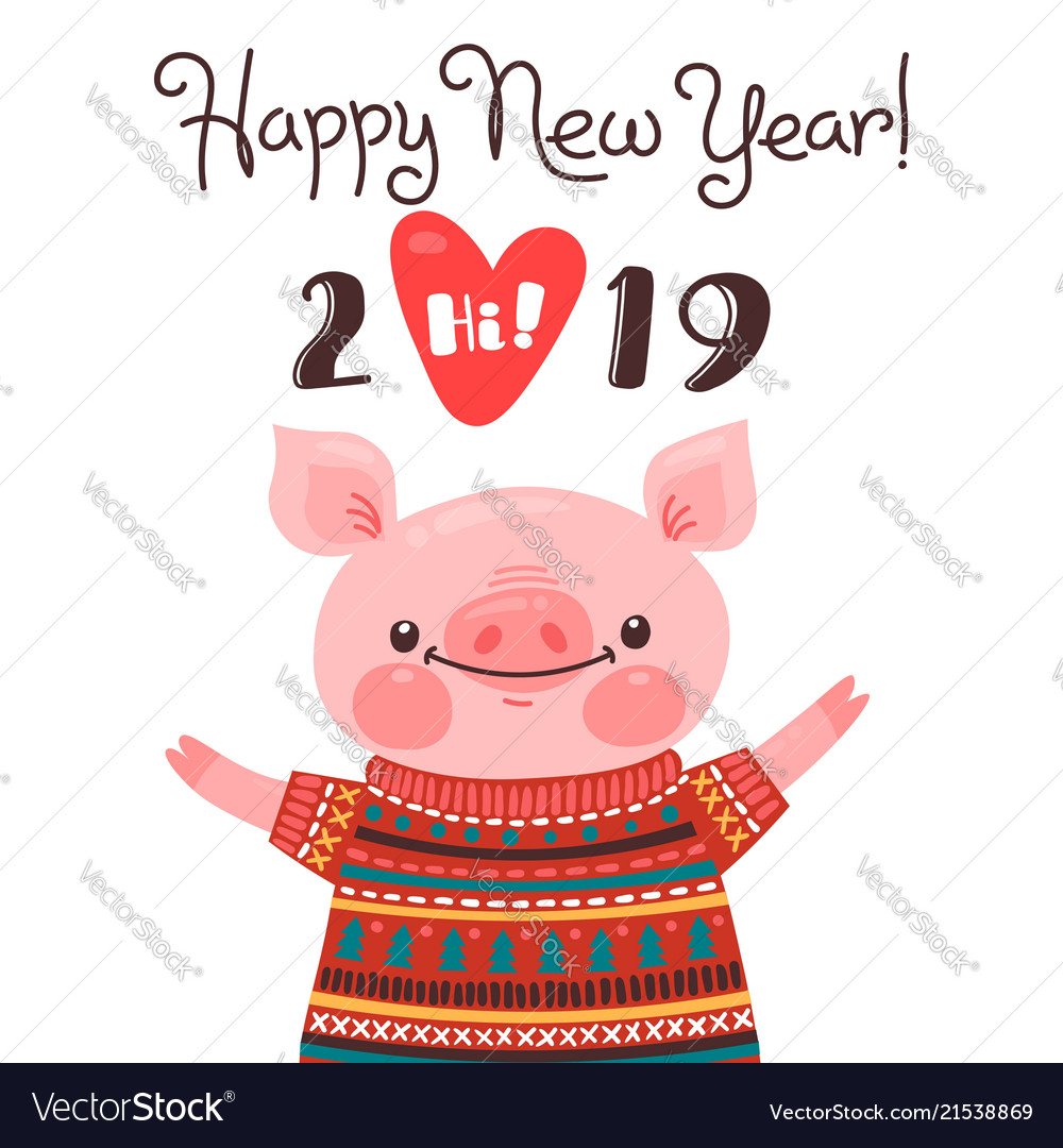 Happy 2019 new year card funny piglet