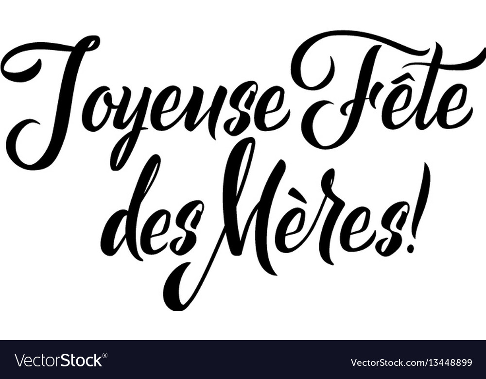 Happy mother s day french greeting card black vector image m4hsunfo