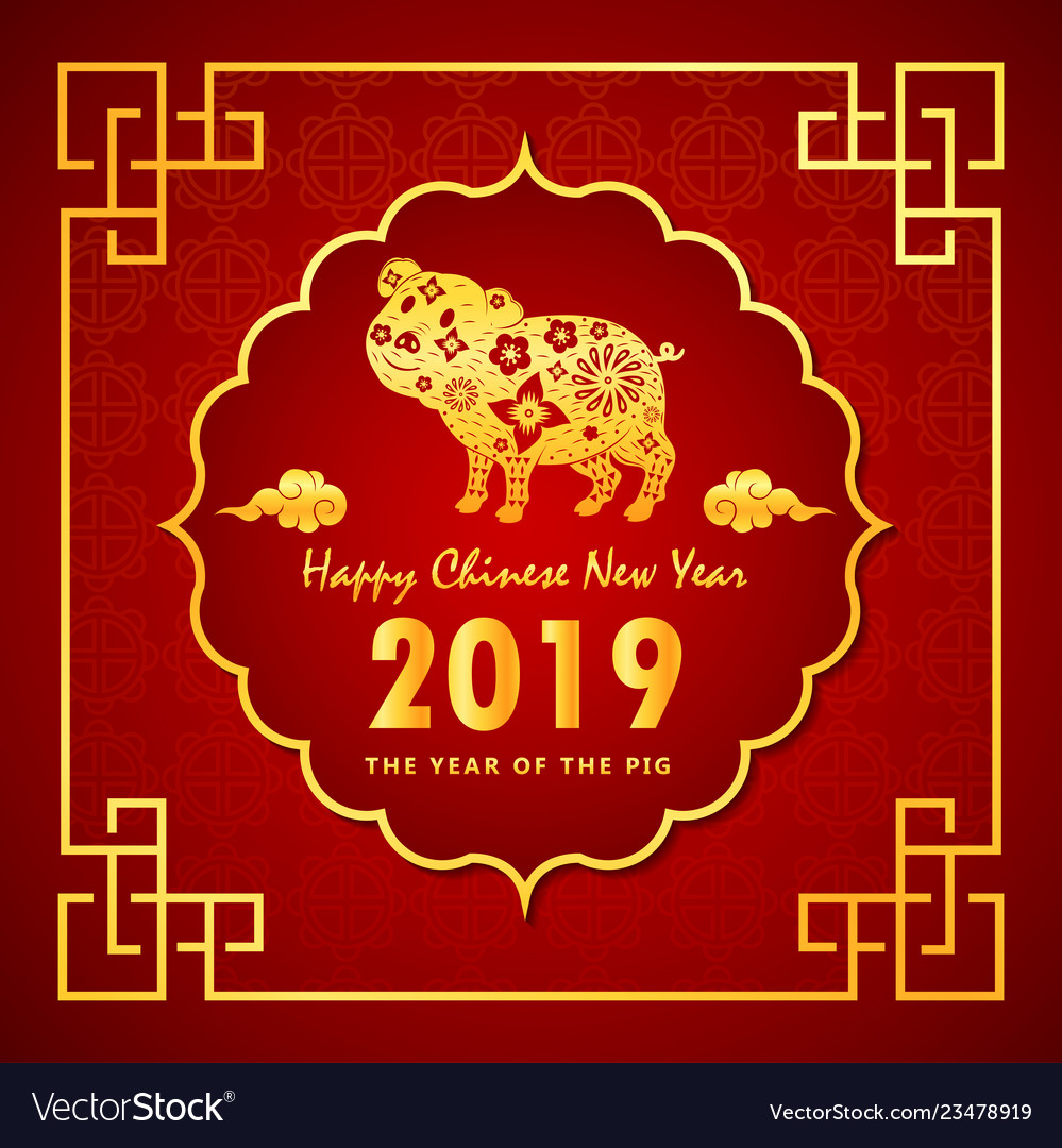 Chinese new year 2019 with golden pig in beautiful