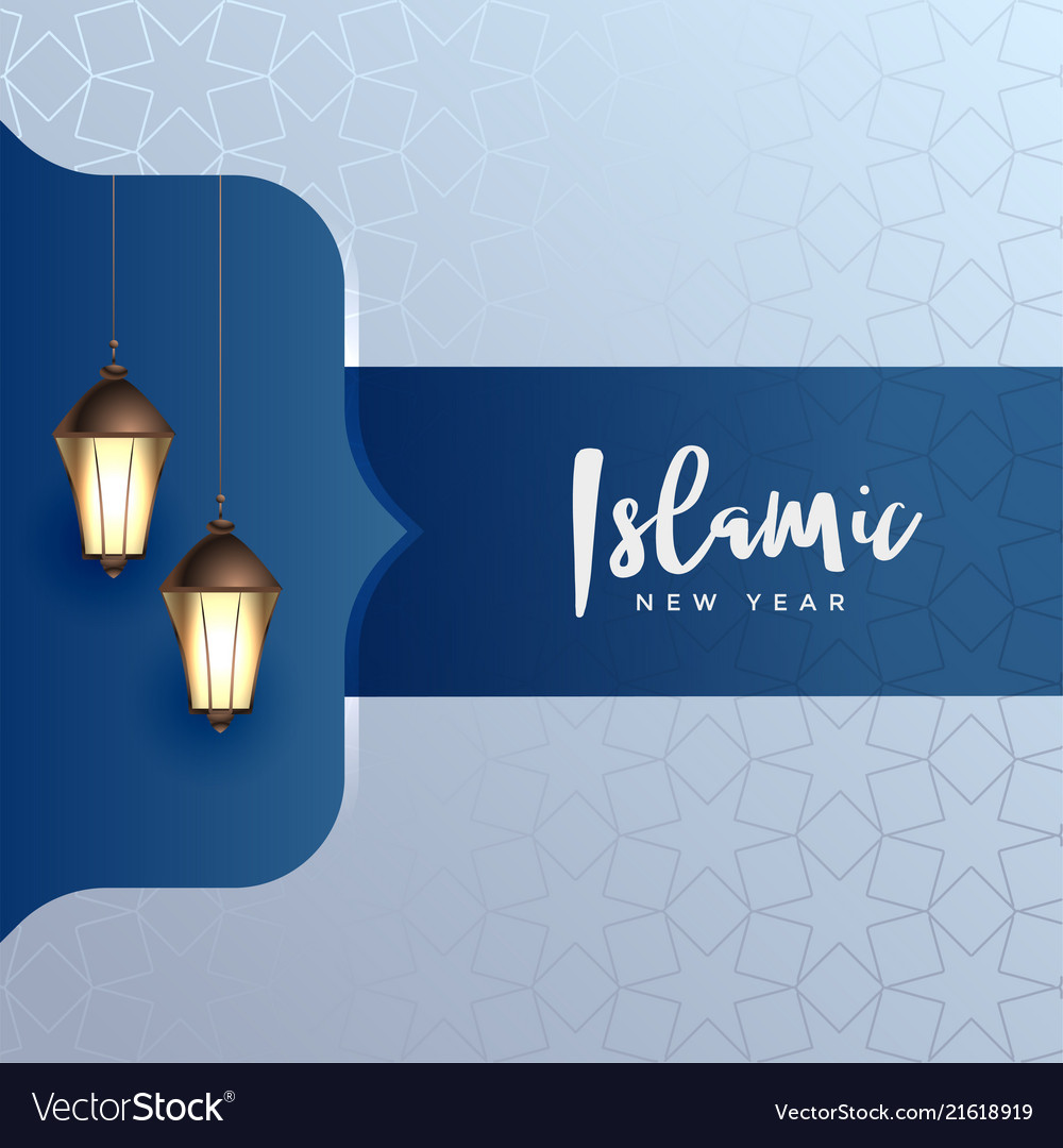 elegant islamic new year background with hanging vector image