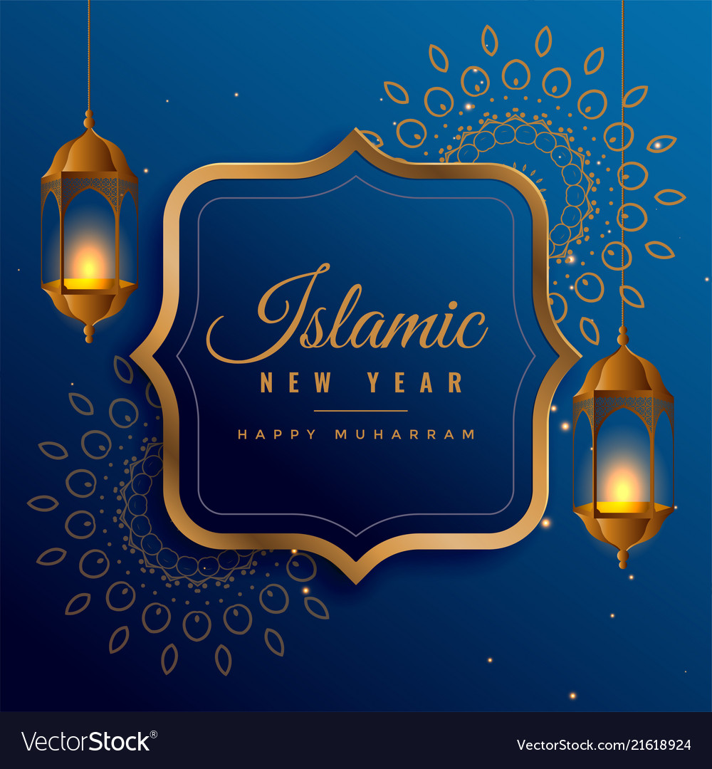 Creative Islamic New Year Design With Hanging Vector Image