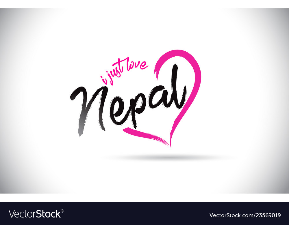 Nepal I Just Love Word Text With Handwritten Font Vector Image