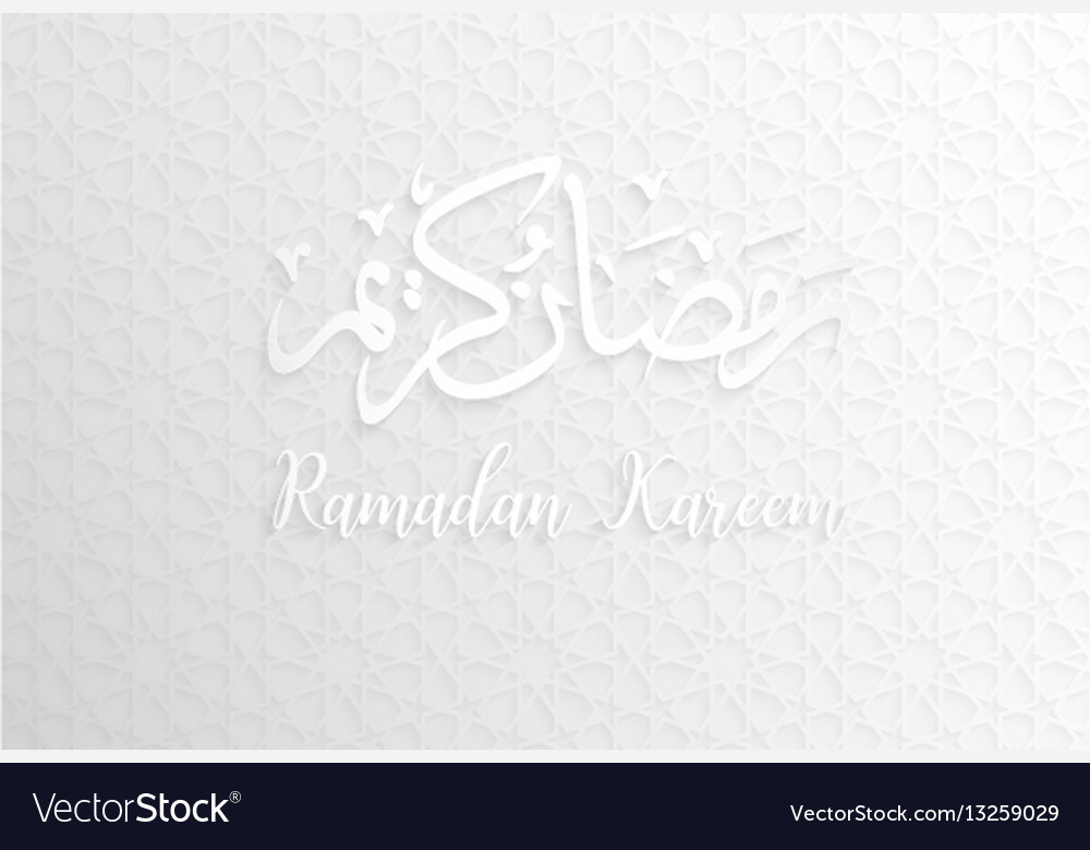 Ramadan backgrounds ramadan kareem
