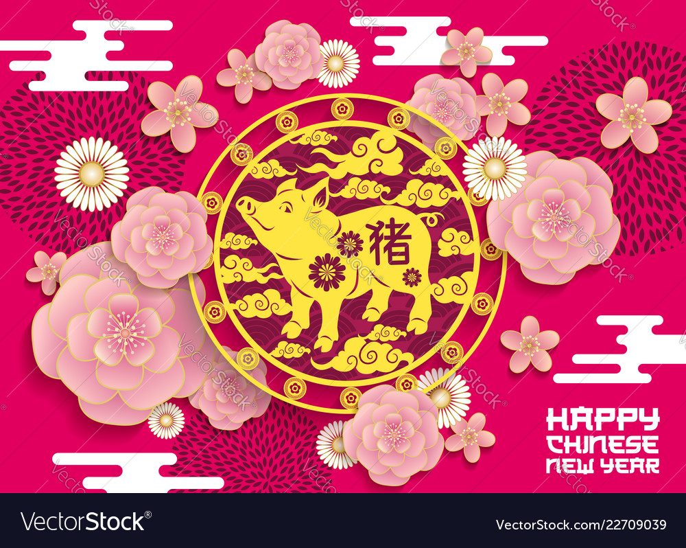 Chinese new year papercut pig and flowers