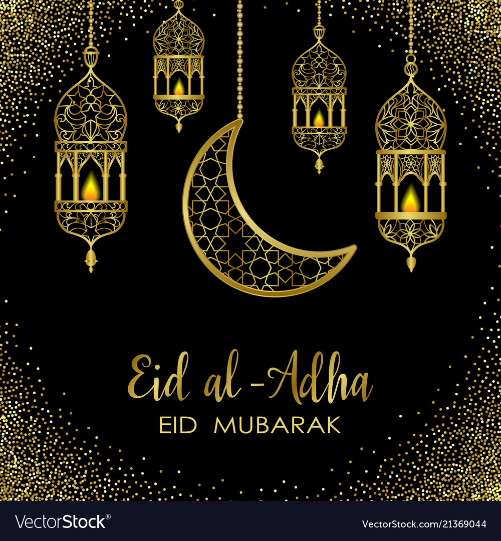 Eid Al Adha Template Royalty Free Vector Image