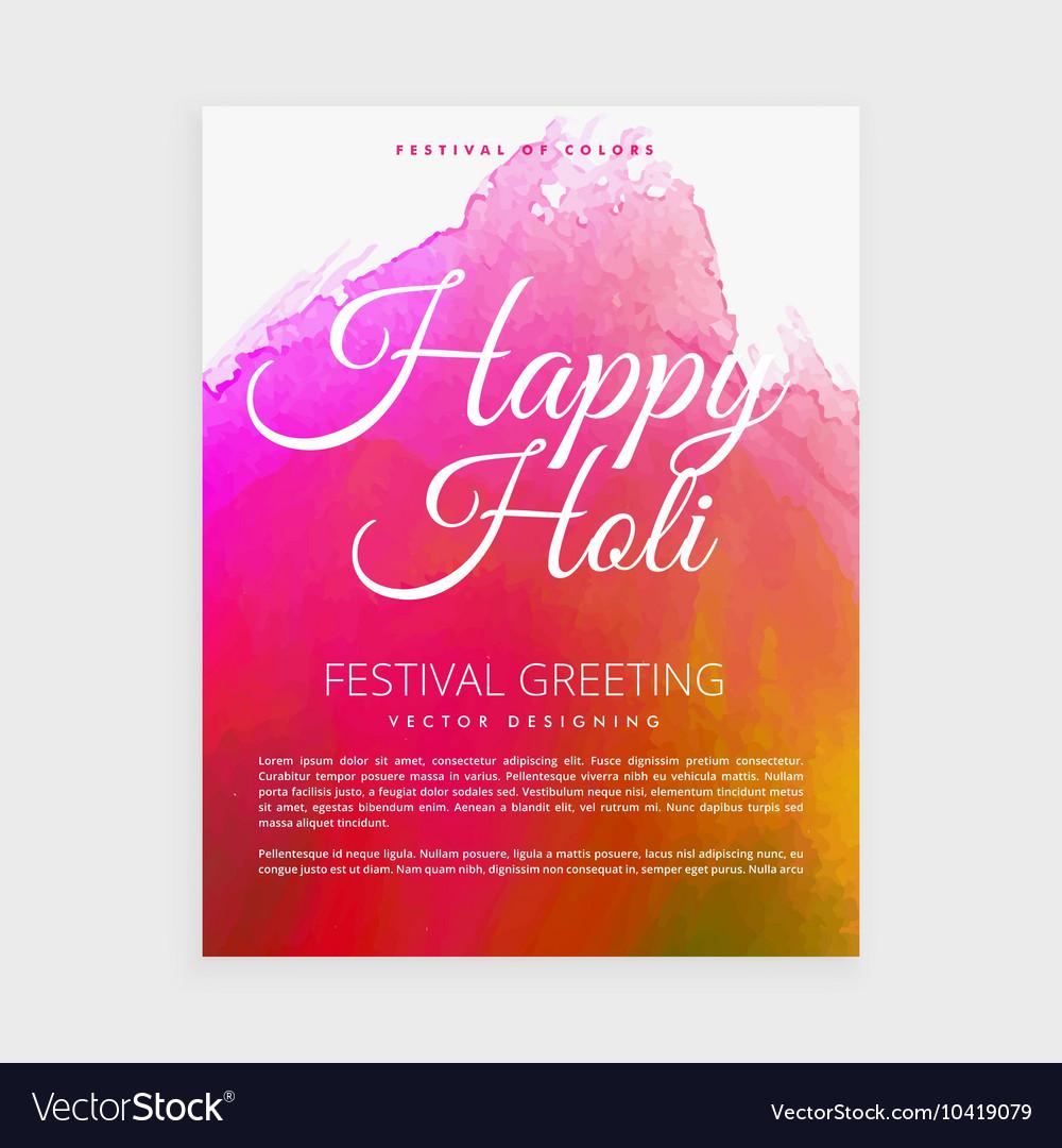 festival of colors happy holi brochure royalty free vector