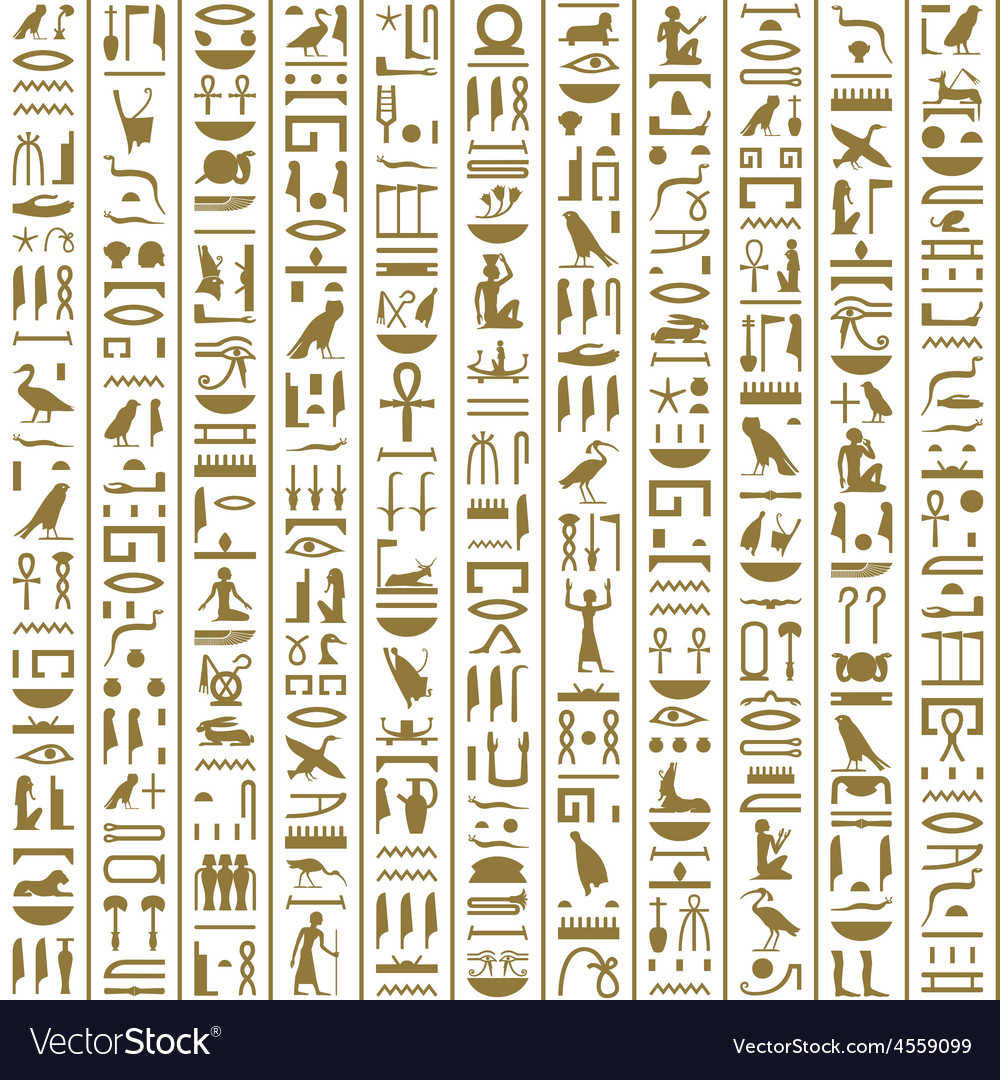 Ancient Egyptian Hieroglyphs Seamless Royalty Free Vector