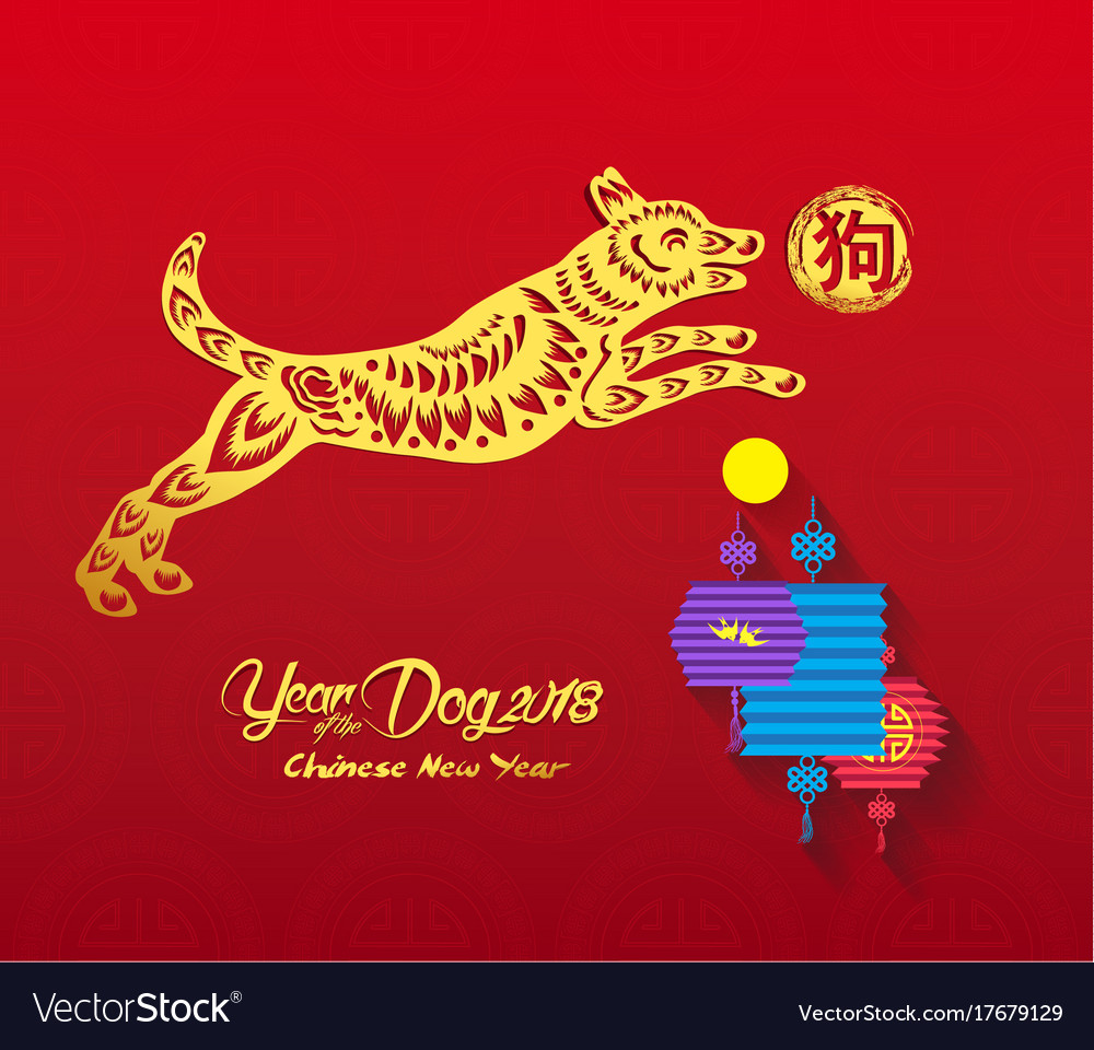 chinese new year 2018 background with lantern and vector image