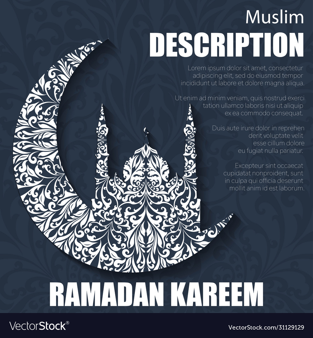 Retro boho floral pattern ramadan kareem