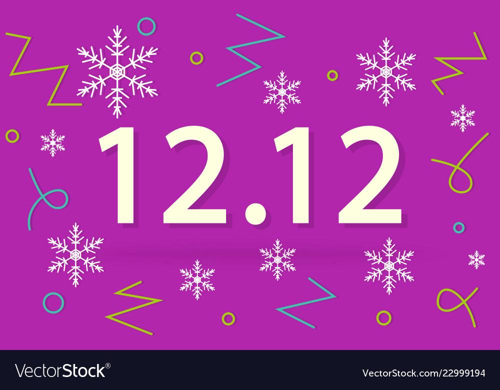 1212 campaign winter surprise sale business