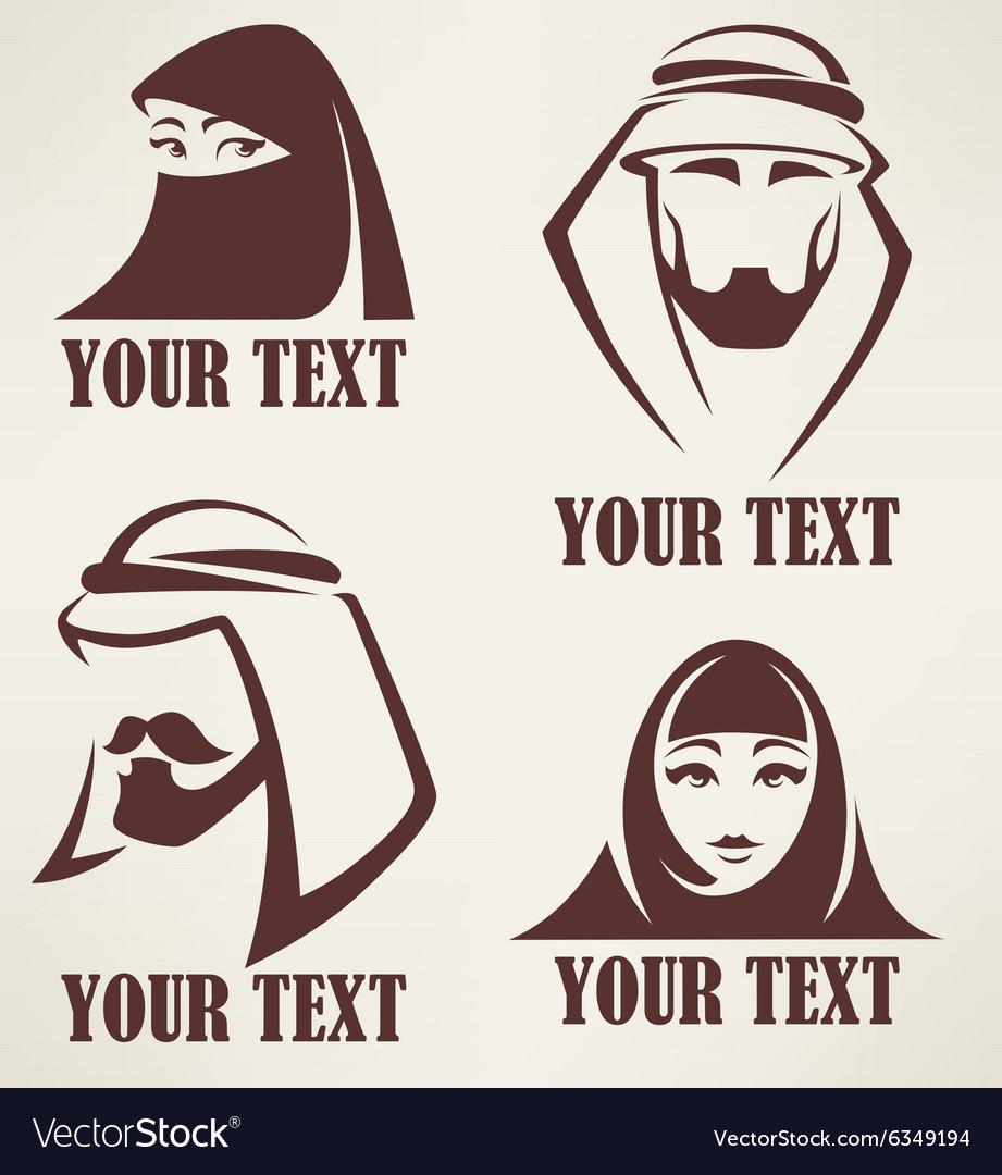 Muslim logo