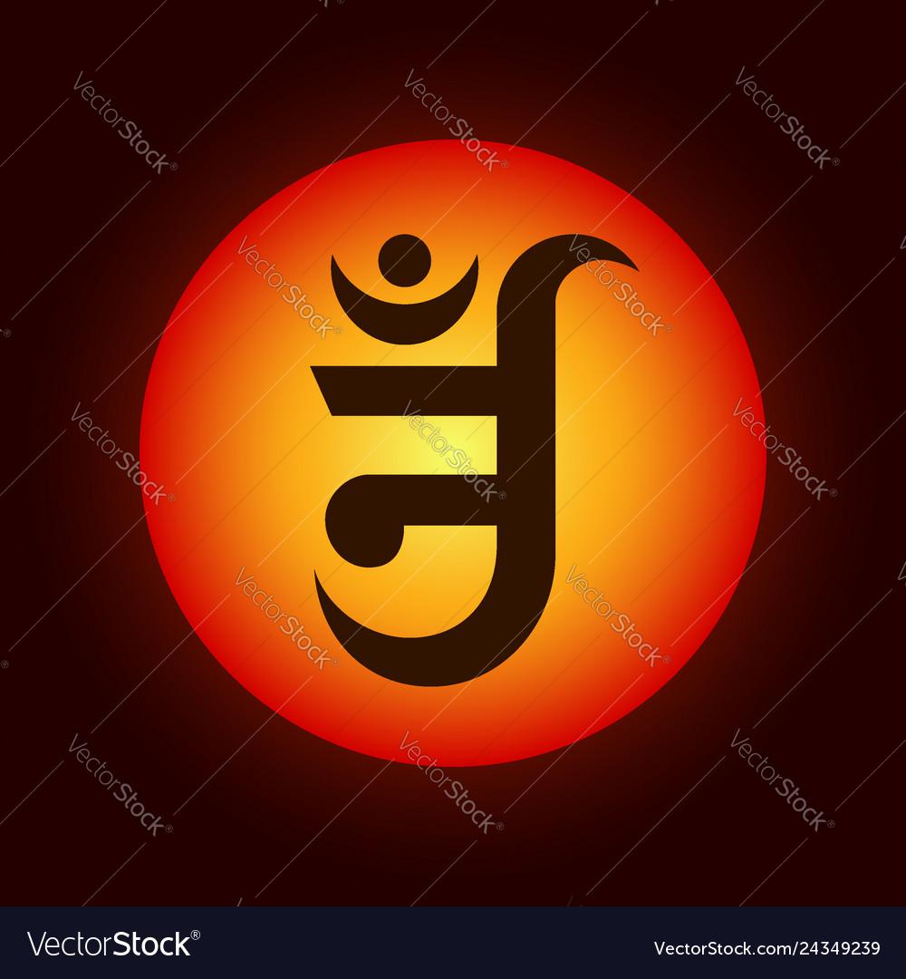 Jain aum logo with glowing background