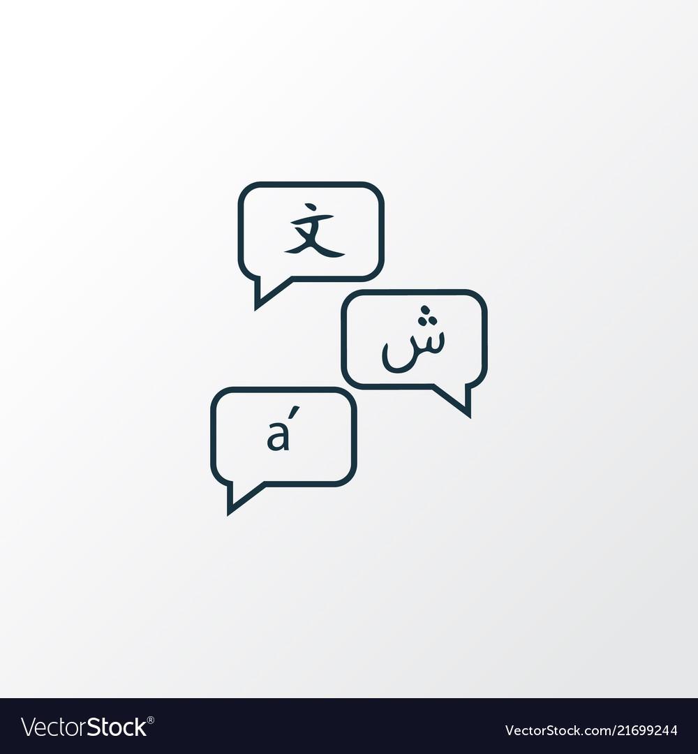 Languages icon line symbol premium quality