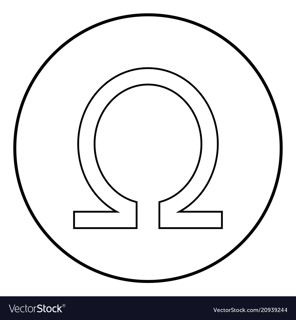 Symbol Omega Icon Black Color Simple Image Vector Image