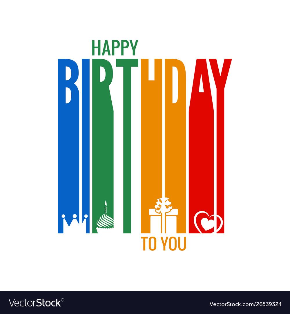 Happy birthday letter design on white background