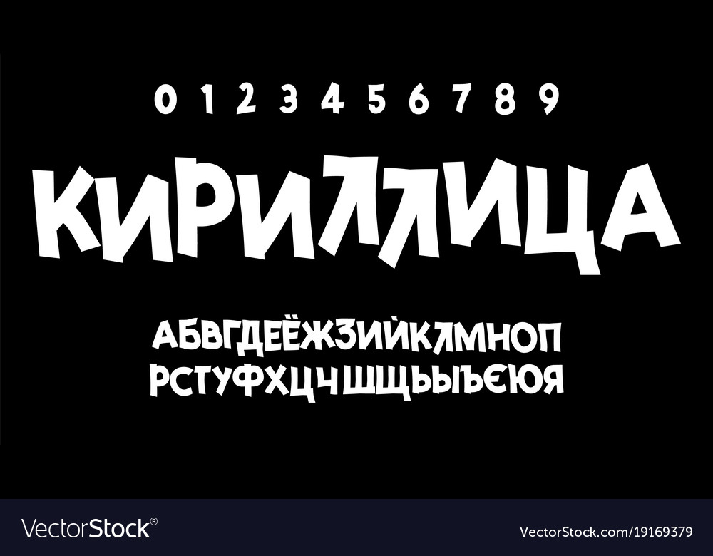 Cyrillic font title in russian - cyrillic a