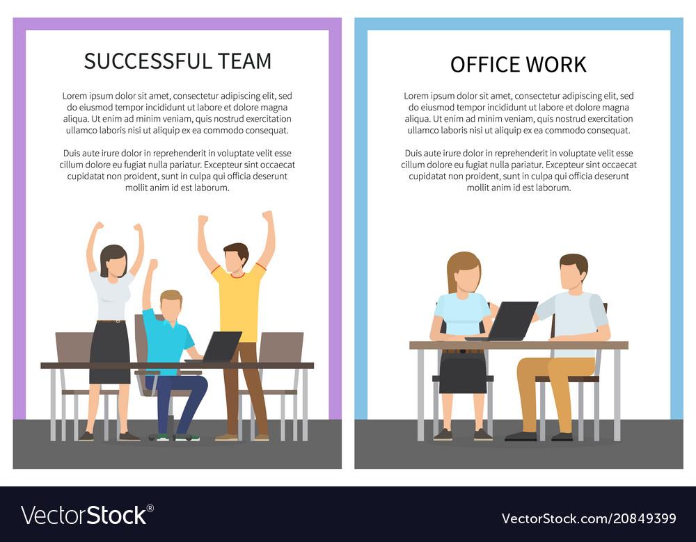 Successful team office work