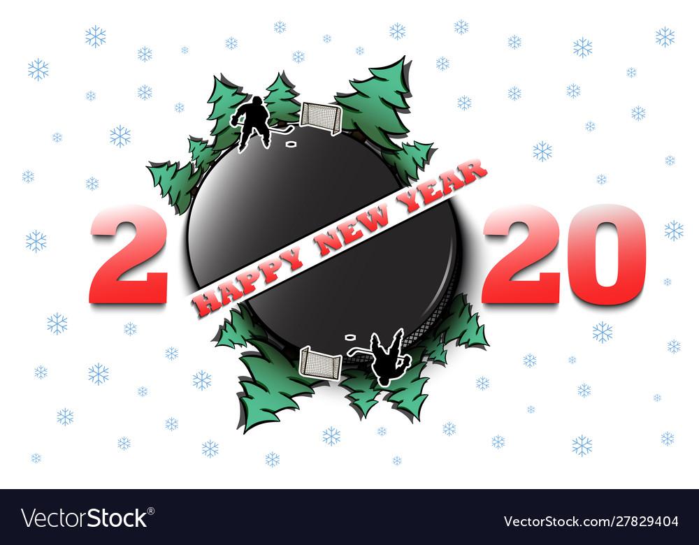 2020 Christmas Hockey Happy new year 2020 and hockey puck Royalty Free Vector