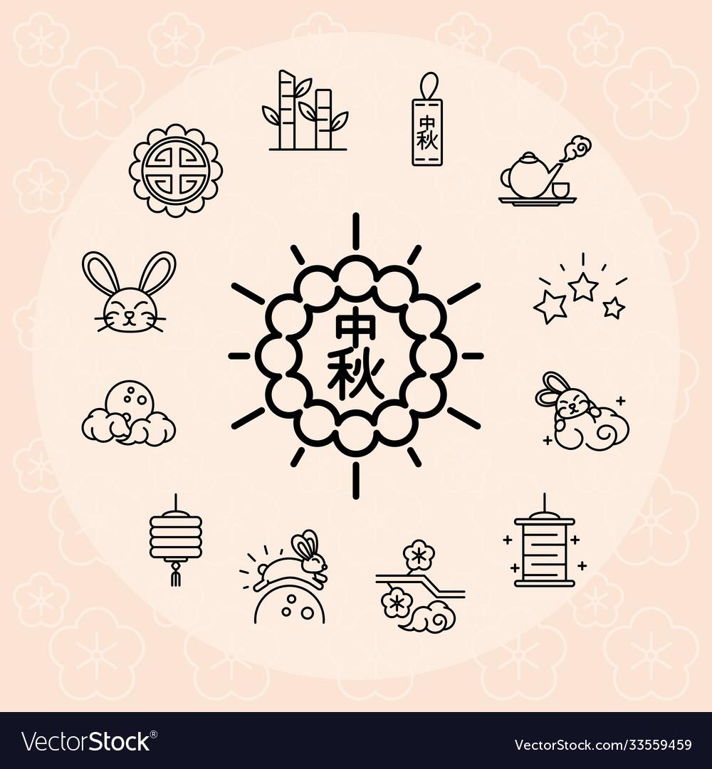 Happy mid autumn festival chinese celebration