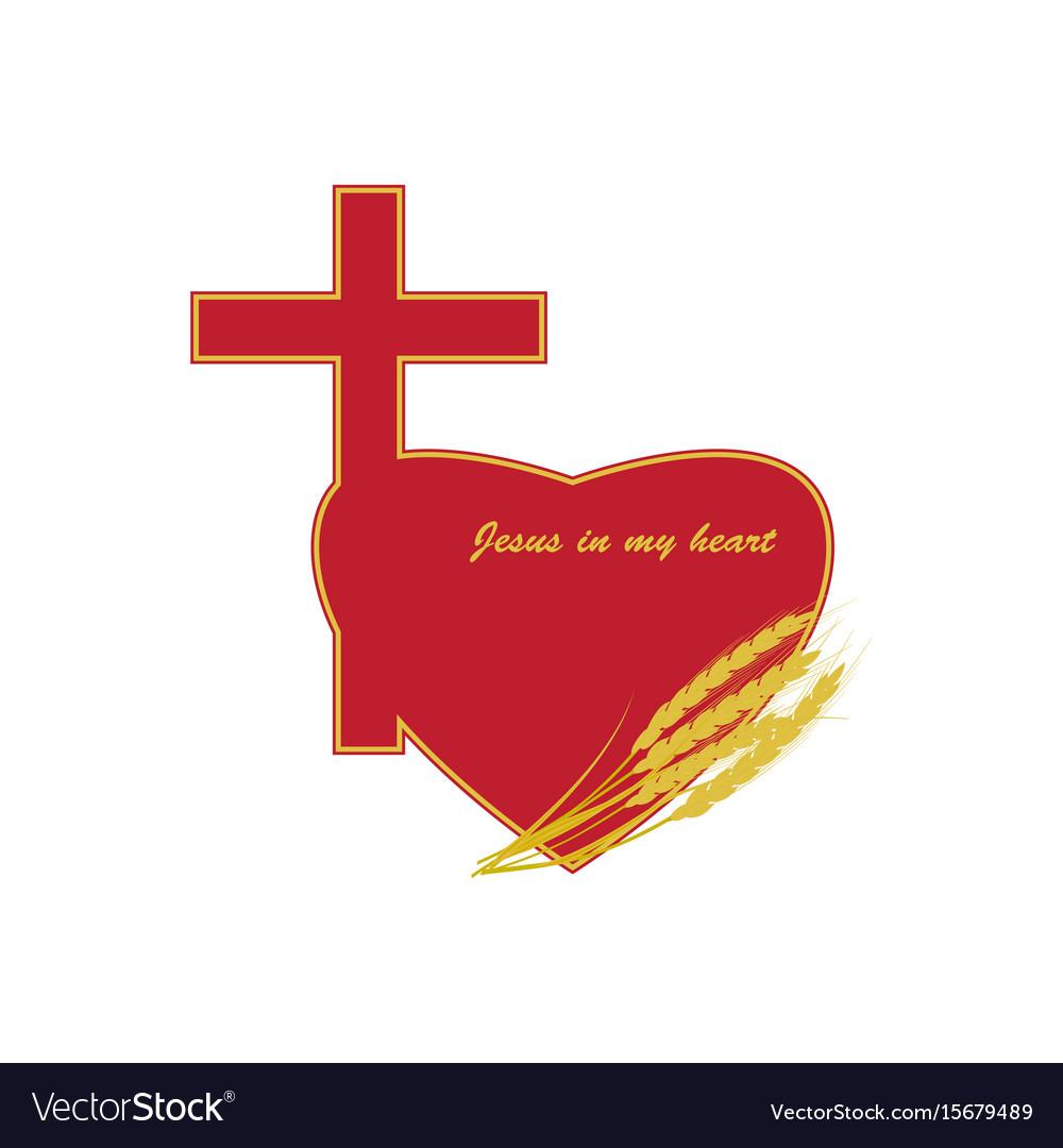 Jesus in my heart vector image