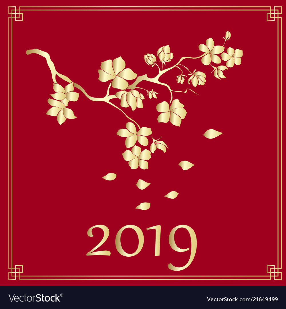 Happy new chinese year card with blossom tree