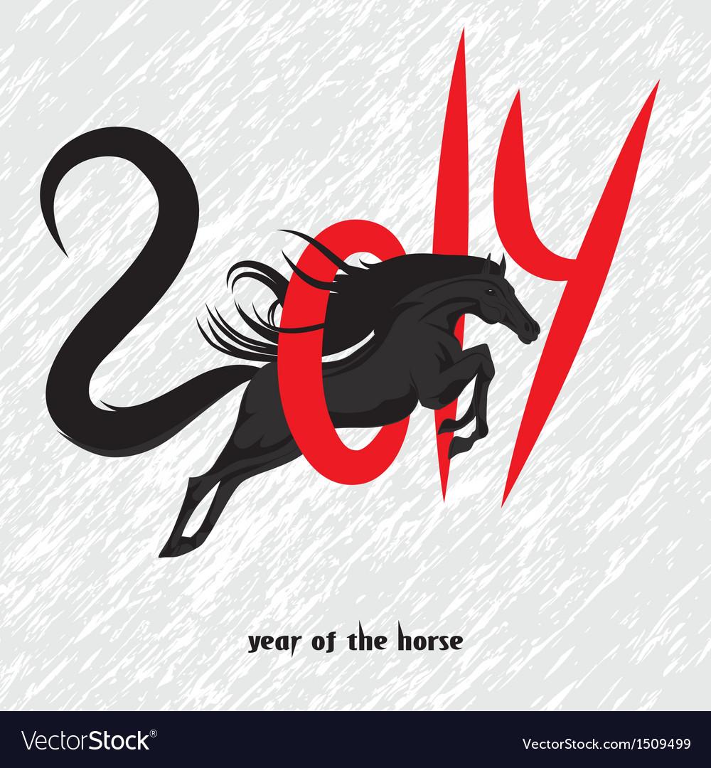 Horse 2014 Year Chinese Symbol Royalty Free Vector Image