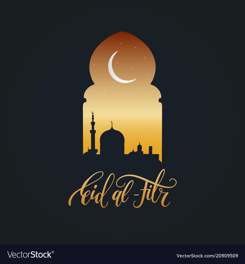 Eid al-fitr calligraphy translation in english