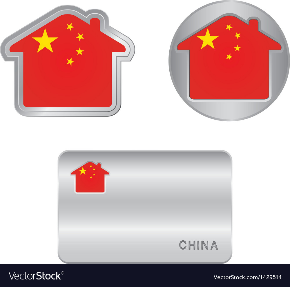 Home icon on the China flag