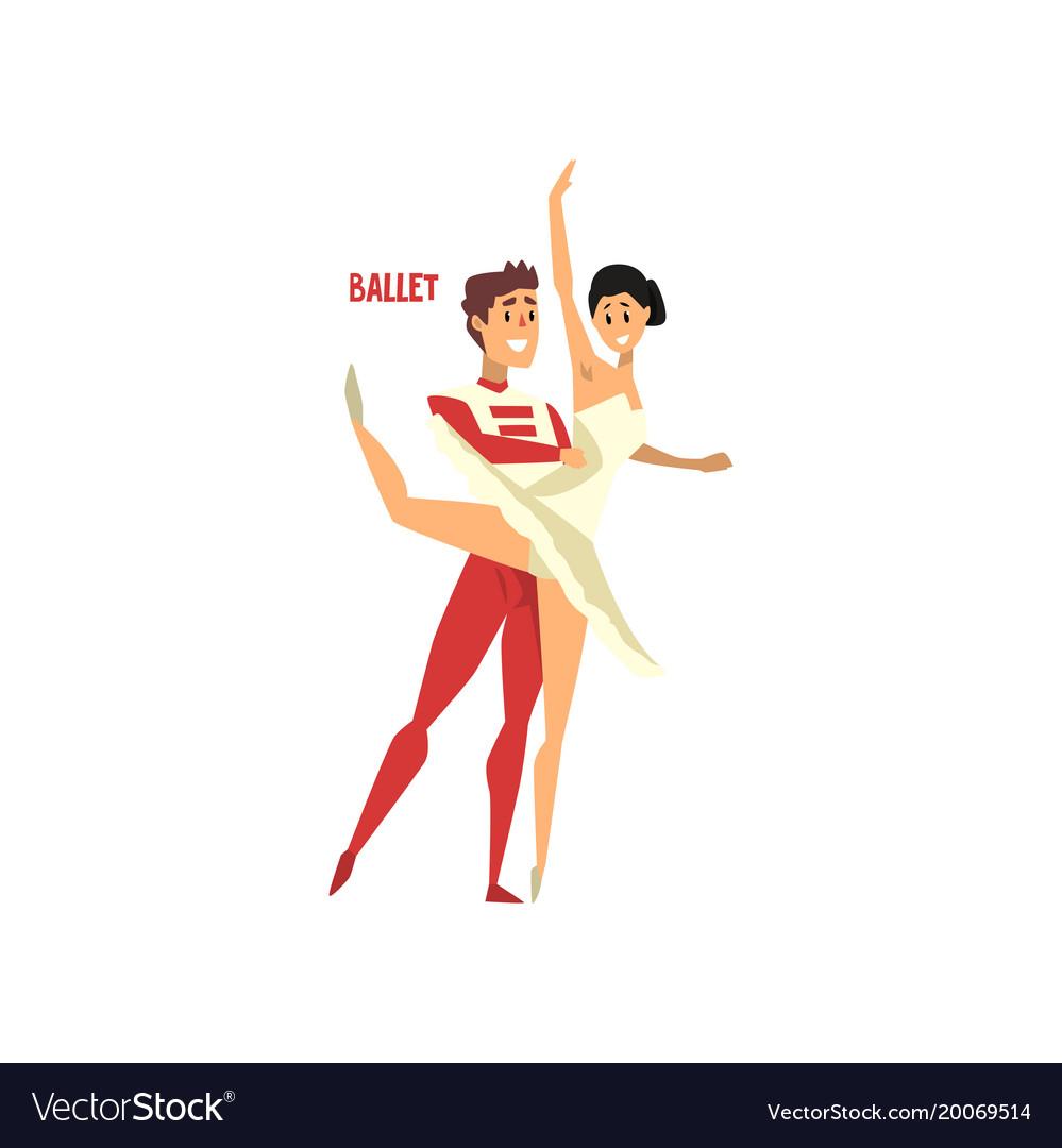 Professional dancer couple dancing ballet vector image