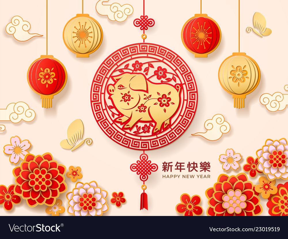 Paper Cut For 2019 Chinese New Year With Pig Vector Image
